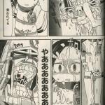 dengenkidaioh-nov06-2